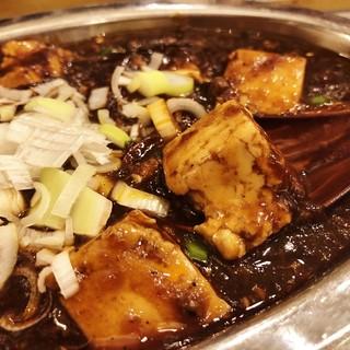 一度食べると違いが分かります!水トの<麻婆豆腐>は種類も豊富