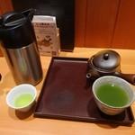 120037733 - 玄米茶