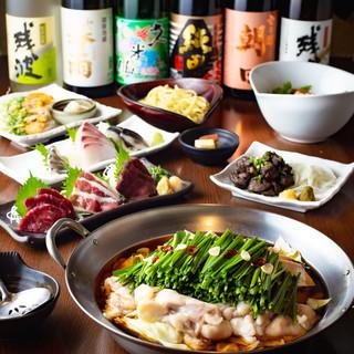 【北から南まで九州全土の料理70種以上】本格九州料理をご用意