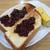 喫茶マロニエ - 料理写真:あずきトーストセット