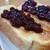 喫茶マロニエ - 料理写真:あずきトースト
