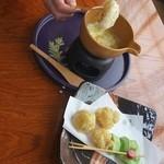 かたやま - クエ餅ホンデュ