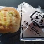 駿河ベーカリー&カフェ - 三島コロッケパン、くりーむぱん