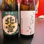 120053177 - この日の日本酒♫