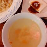 縁泉 - スープ アップ