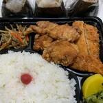 海鮮 一八 - 料理写真: