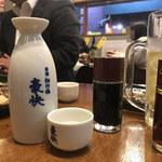 大衆魚食堂 幸村 市ヶ谷 -