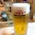 炭火と海鮮 大衆酒場くろき - ドリンク写真:生ビール