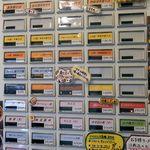 120060874 - 麺屋 七利屋(食券販売機)