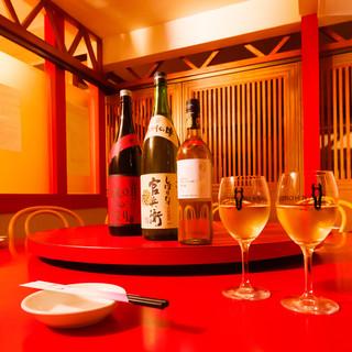 【完全個室】各種飲み会に最適!(4名~20名様)