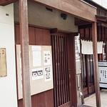 関宿屋 - おっ!ココか。なかなか良い雰囲気。
