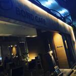 ボンドカフェ  -