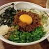 麺 酒 やまの - 料理写真:まぜそば