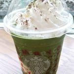 スターバックス・コーヒー - 京都限定「抹茶抹茶フラペチーノ」