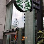 スターバックス・コーヒー - 入口は普通のスタバ