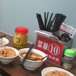 集品蝦仁飯 - 蝦仁飯と鴨蛋湯