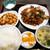 永利 - 「鶏肉の黒豆炒め定食」、830円なり。