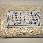 12009326 - 麹(冷凍)