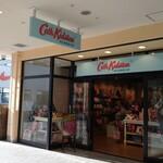 ザ ミート ロッカー ステーキ アンド カフェ - 思わず ぷくぷくちゃんに キャス・キッドソンの パジャマと スタイ買っちゃった