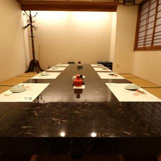 接待~会食、記念日まで◎プラベート感溢れる大小の個室