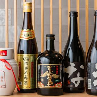 中華にぴったりな紹興酒など、ドリンクも種類豊富に取り揃え◎