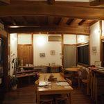 小さな宿&レストラン しいの木やま - レストラン棟