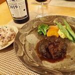 小さな宿&レストラン しいの木やま - 伊豆牛ほほ肉の赤ワイン煮込み