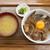 橙ふく家 - 特製チャーシュー丼 ¥500