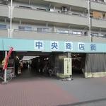 """ちばや - """"高島平中央商店街""""の外観。"""