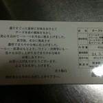 美津橋 -