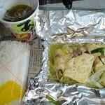 お食事処 ひなや - 料理写真: