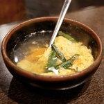きらく - ☆玉子スープ 430円