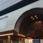 仙台国際ホテル - ホテル外観