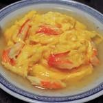 広東料理処お好み焼き 千代 - カニ身のふんわり天津飯