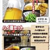 Tsukemendoukaikayaikkan - 料理写真: