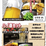 つけ麺道 開花屋一貫 - 料理写真: