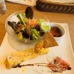 大池カフェ セントゼファー - 前菜
