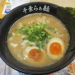 千葉らぁ麺 - 味玉らぁ麺(こってり)!