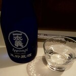 120117104 - 一本義  冷酒  700円