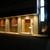 中國菜 神谷 - 外観写真:知多半田駅のロータリーを出て右側の通りをJR半田駅方向に進んで2つ目の信号(中町1丁目)を左に曲がるとすぐ先