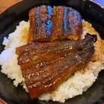 はせべ - 鰻丼梅
