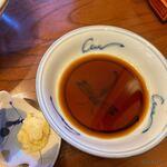 はせべ - 生姜醤油