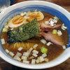 麺屋 悠 - 料理写真:味玉そば