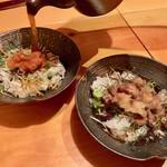肉と京料理 かぐら - 牛だし茶漬け