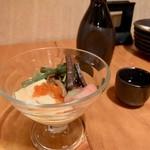 肉と京料理 かぐら - お通し 自家製玉子豆腐