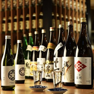 北海道各地の旨い日本酒を