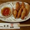 居酒屋 宝船 - 料理写真:とり皮餃子 450円。