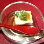 月陽 KARASUMA - 付出し(ほうれん草の豆腐)