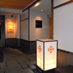 月陽 KARASUMA - 玄関