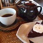 珈琲店 蒼 - トラジャブレンド&生姜の焼きショコラ